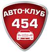 Авто-Клуб 454